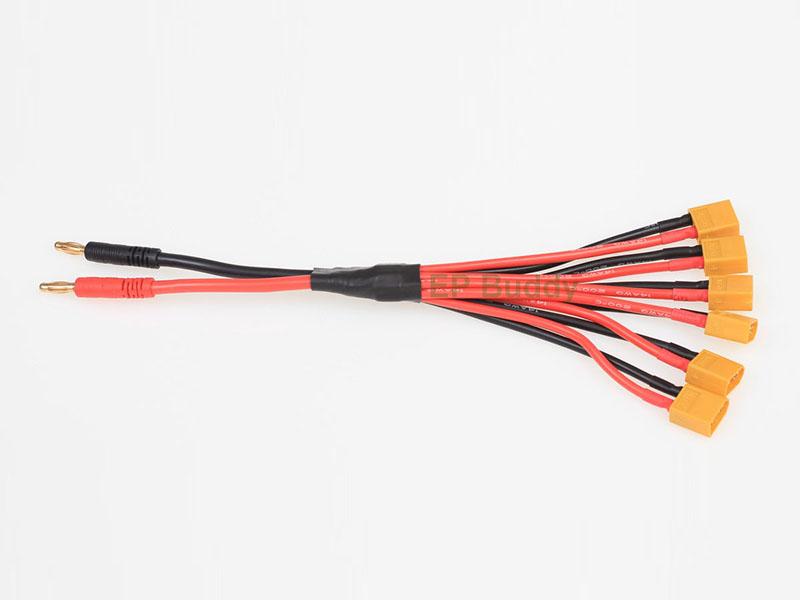 XT60多功能充电线